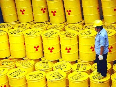 Un deposiot di scorie nucleari