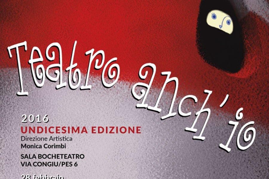 Locandina Rassegna Teatro Anch'io-2016