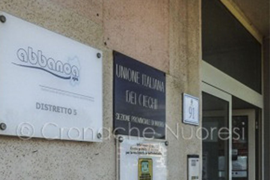 La sede nuorese di Abbanoa (© foto S.Novellu)