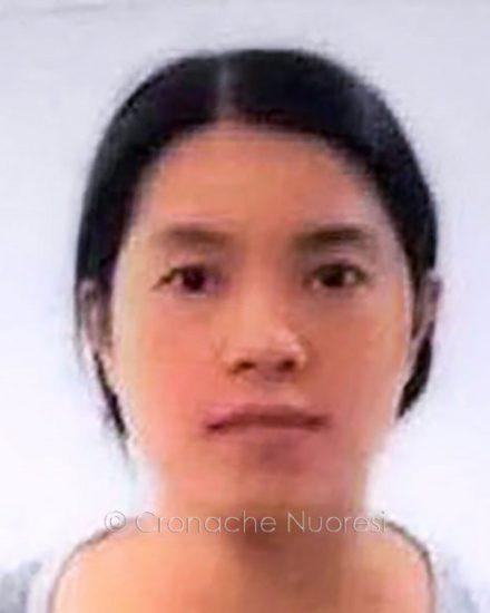 Lu Xian Cha