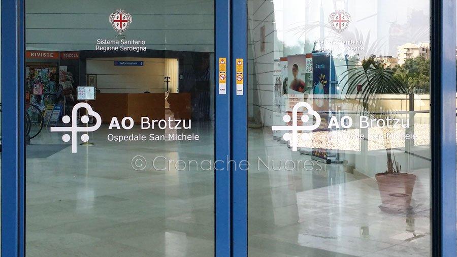 Cagliari, l'ingresso all' ospedale Brotzu (foto S.Novellu)