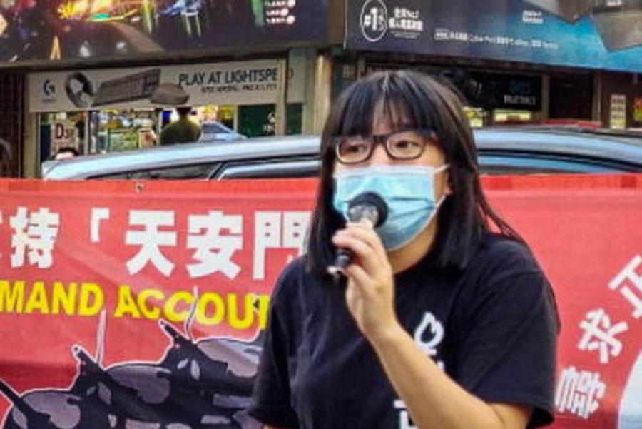 """Dopo 32 anni in Cina è vietato ricordare """"Tienanmen"""": arrestata l'attivista Chow Hang-tung"""